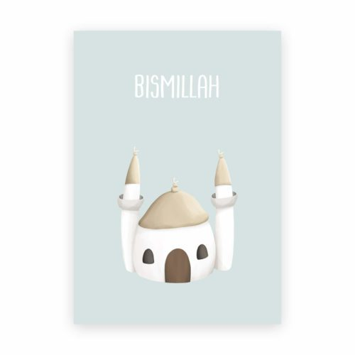 Mosque Posters